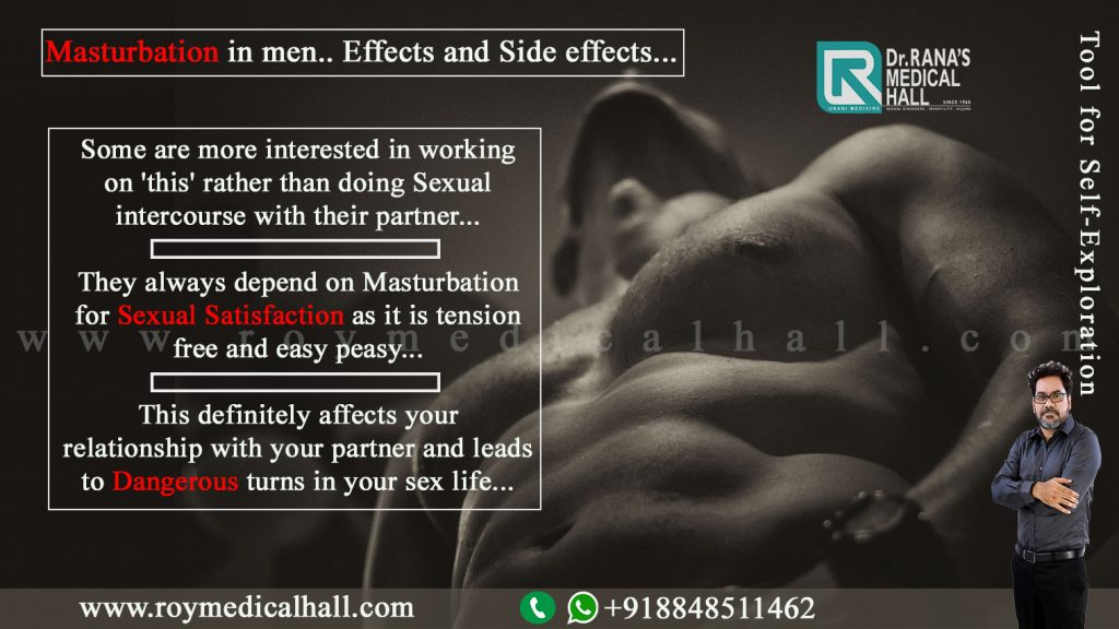 Masturbation Side effects and treatment