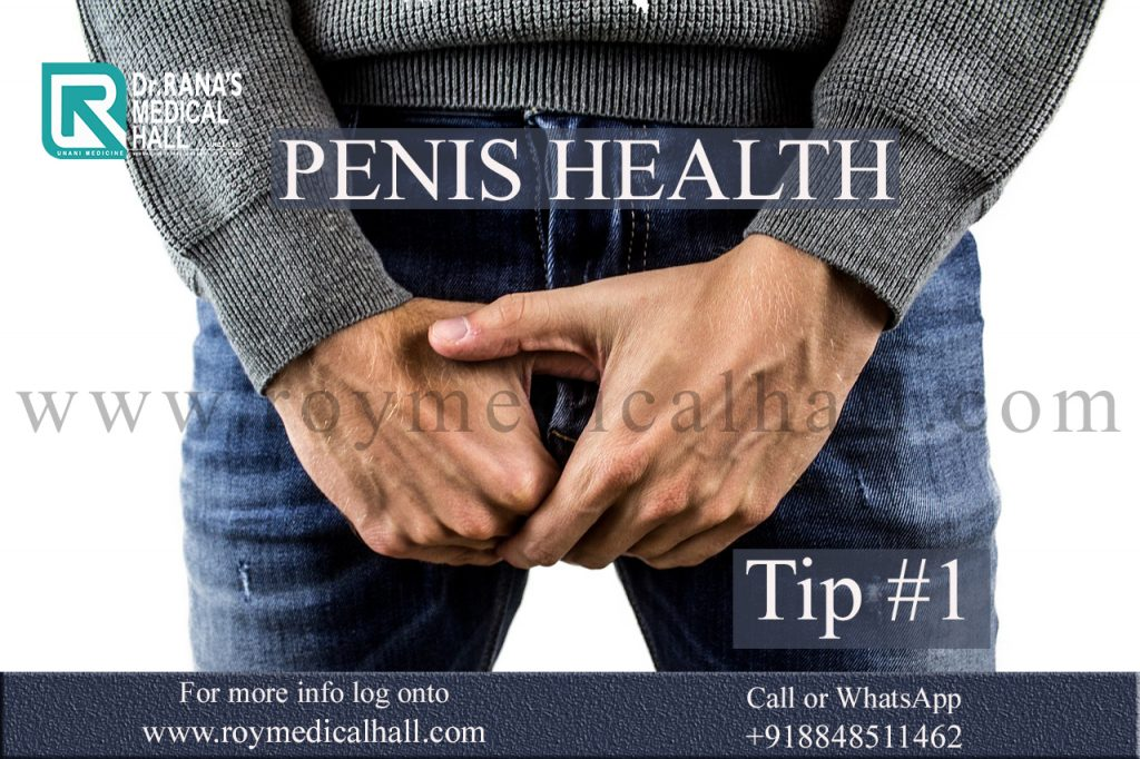 PENIS SKINCARE AND HEALTH