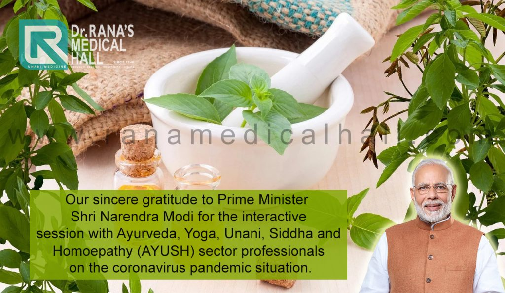 PM-interacts-with-AYUSH-Unani-professionals