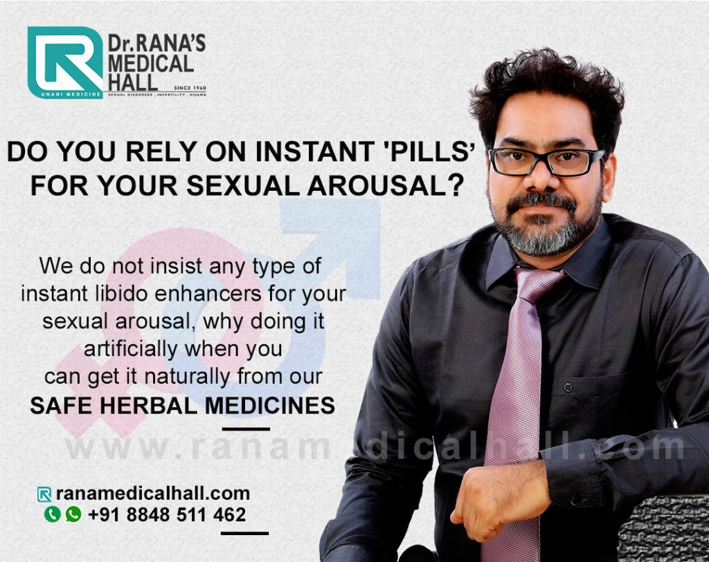 instant pills for your sexual arousal