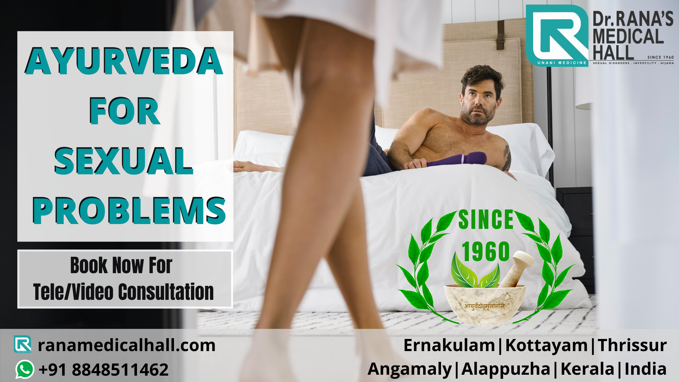 Ayurveda for Sexual Problems